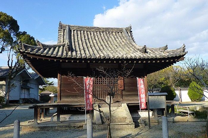 重要文化財の『護摩堂』は不動明王が祀られています。
