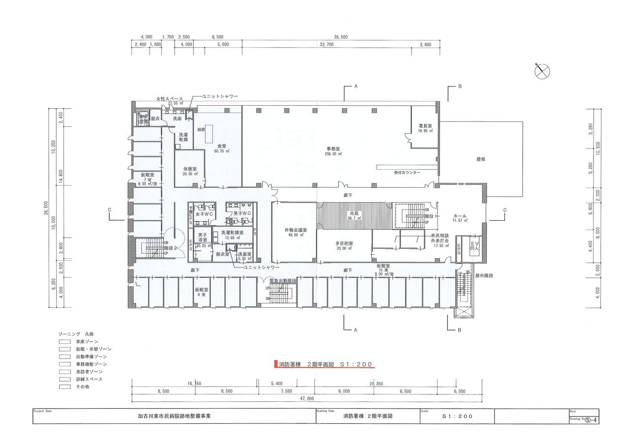 消防署棟 2階平面図 加古川東市民病院跡地整備事業
