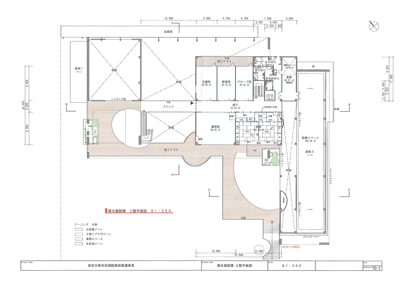 複合施設棟 2階平面図 加古川東市民病院跡地整備事業