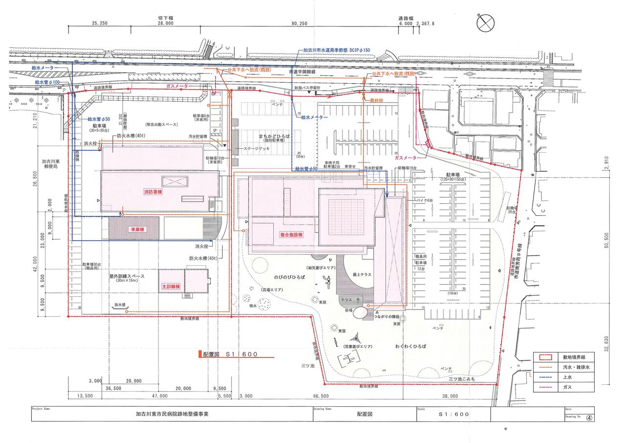 加古川東市民病院跡地整備事業 配置図