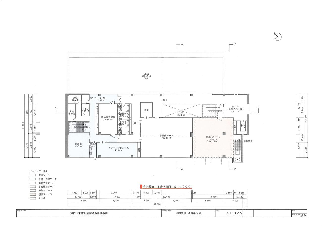 消防署棟 3階平面図 加古川東市民病院跡地整備事業
