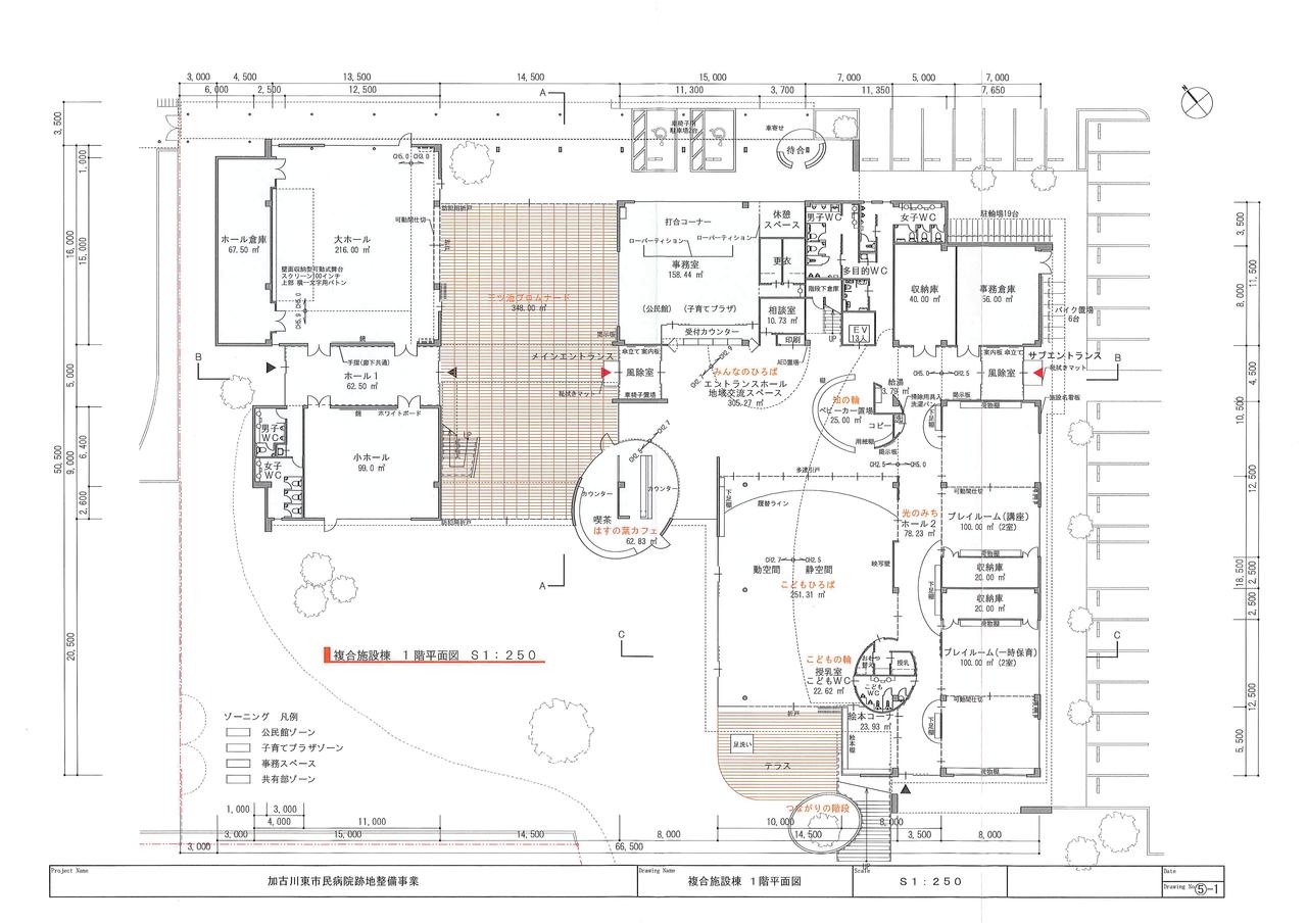 複合施設棟 1階平面図 加古川東市民病院跡地整備事業