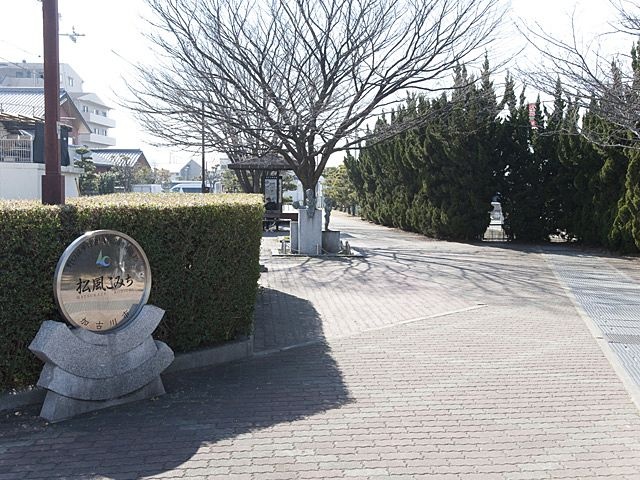 松風こみちは、旧別府鉄道『野口駅』付近から山陽電鉄本線『別府駅』までの3,095mを結んでいます。