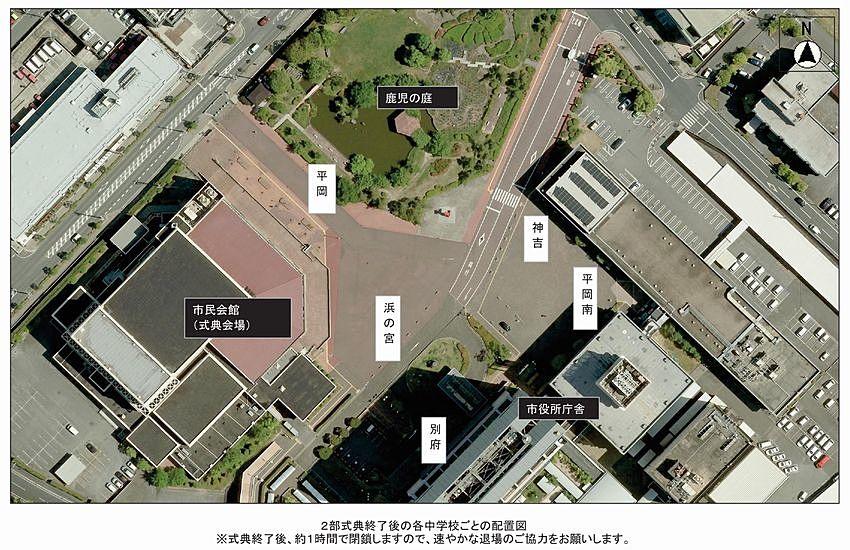 中学校:浜の宮、平岡、神吉、平岡南、別府の集合場所