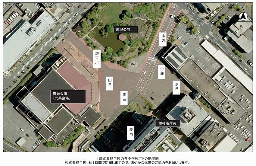 中学校:加古川、中部、両荘、氷丘、山手、志方、陵南の集合場所