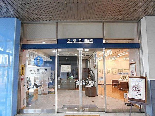 加古川市を総合的に紹介する『まち案内所』