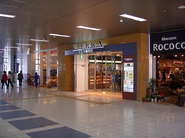 加古川駅の構内の商業施設ビエラ加古川です。