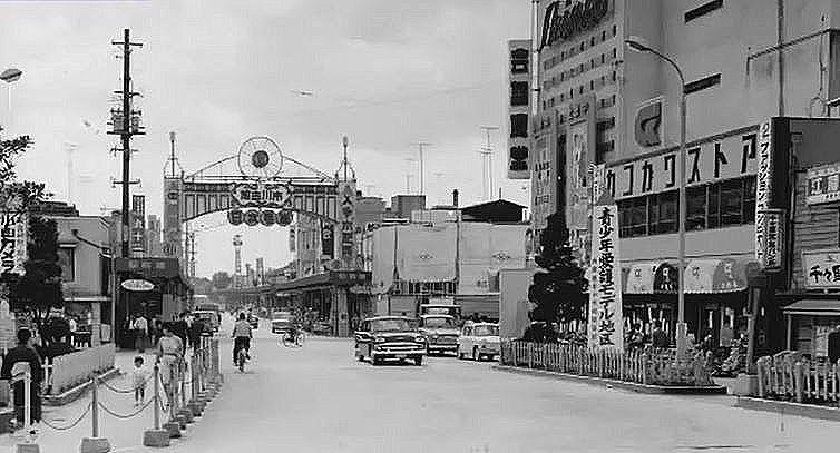 ネオンアーチが完成したアーケードを構える昭和初期の加古川駅前商店街です。