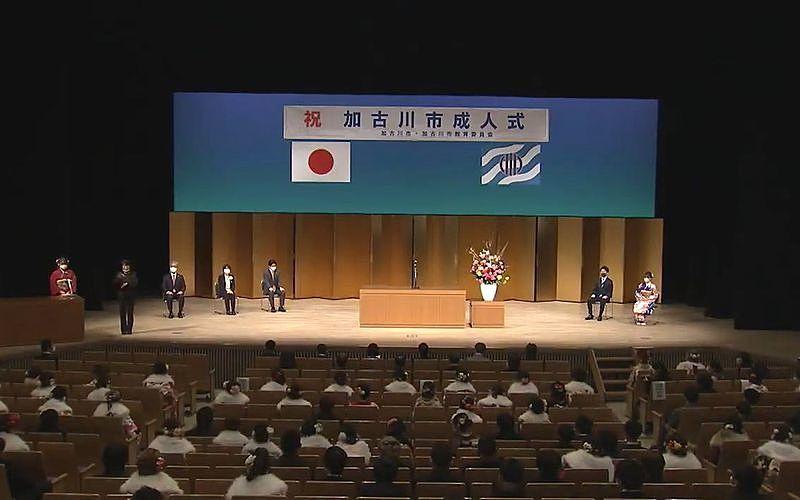 加古川市の令和3年成人式は無事開催されました!将来を担う人たちへ「おめどとうございます!」