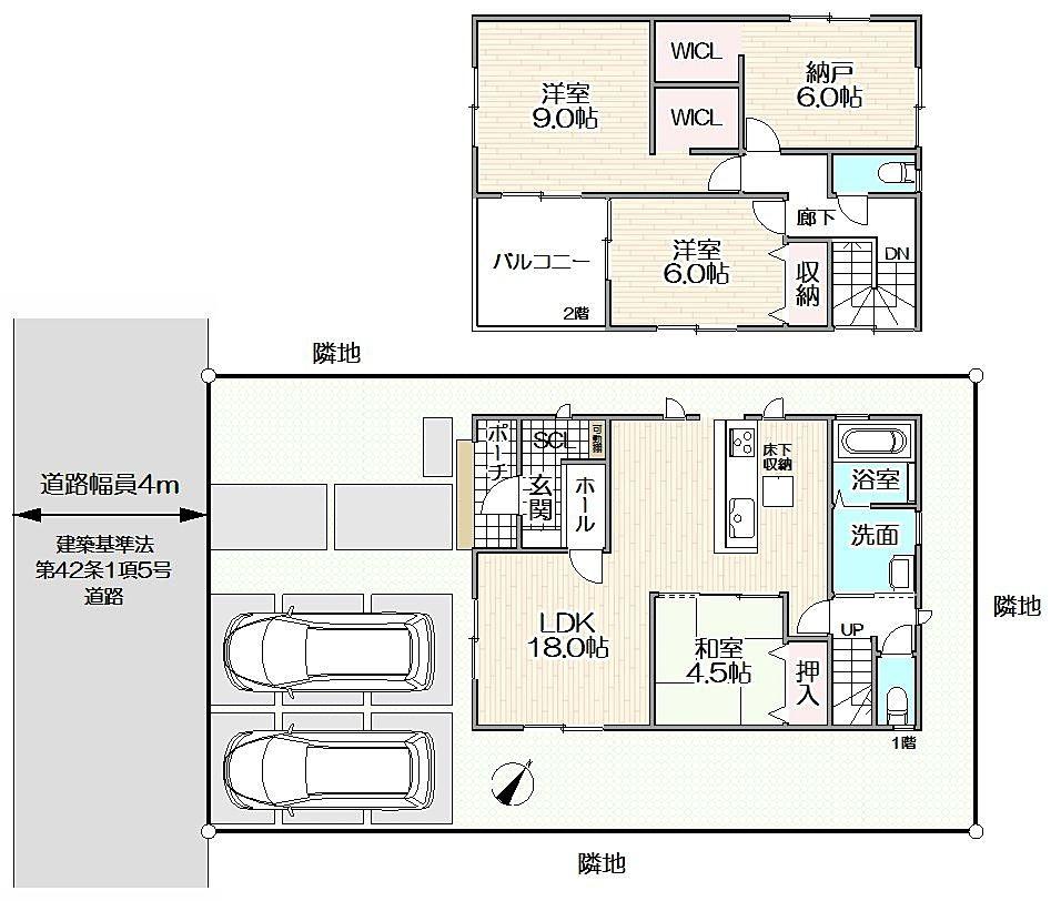 加古川市平岡町一色新築一戸建て(H)第2期2号棟の間取り