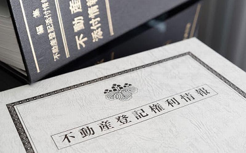 民法、不動産登記法、主な改正要綱の内容