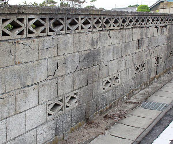 ひびが入った危険なコンクリートブロック塀。