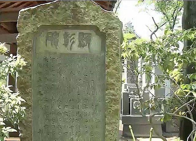 松岡 青蘿ゆかりの寺の証の顕彰碑