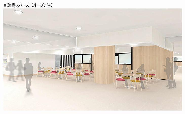 新しい加古川図書館の読書スペース(オープン時)