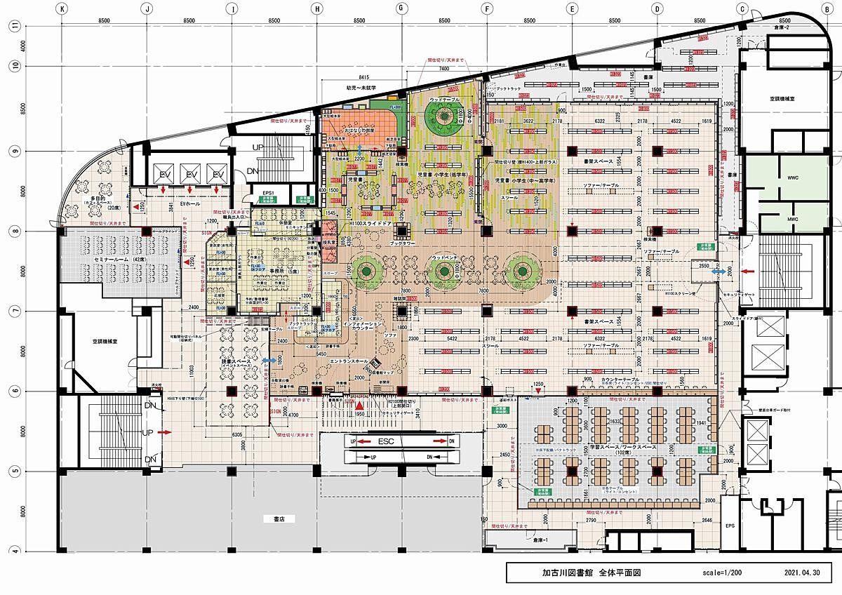新しい加古川図書館のイメージパースです!令和3年10月 カピル21の6階に移転開館予定