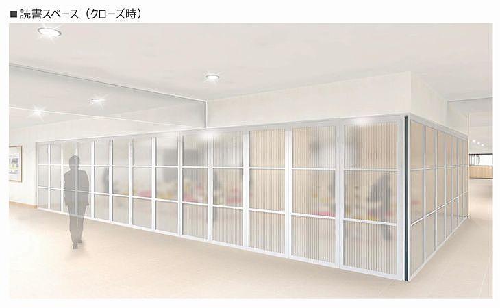 新しい加古川図書館の読書スペース(クローズ時)