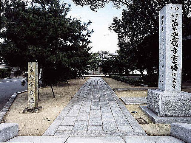 播磨西国三十三観世音霊場巡りの第29番札所になっている横蔵寺