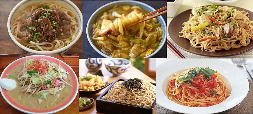 うどん、カレーうどん、ちゃんぽん麺、ざるそば、パスタ、他