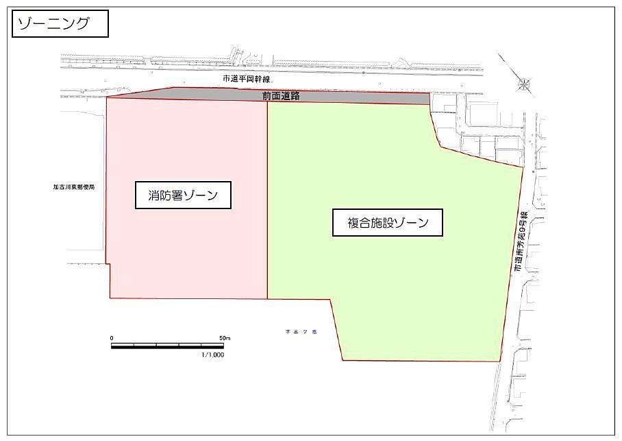 「加古川東市民病院跡地」活用計画が 改定されました!