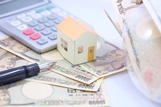 固定資産税等の清算金は、売買代金として取り扱われるのです