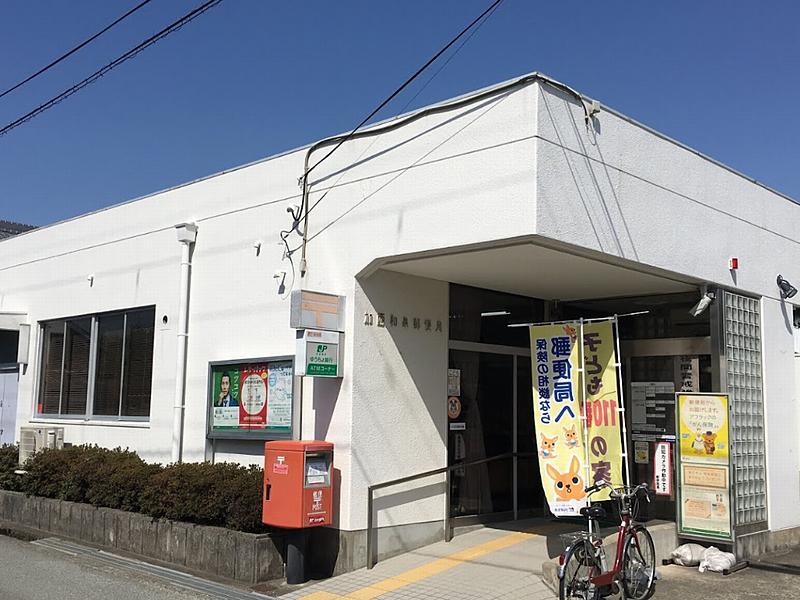 加西 泉郵便局まで徒歩10分/約770m